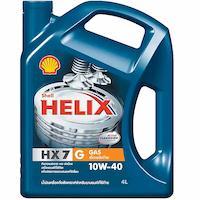น้ำมันเครื่อง เชลล์ Shell Helix HX7 Gas เบอร์ 10W-40