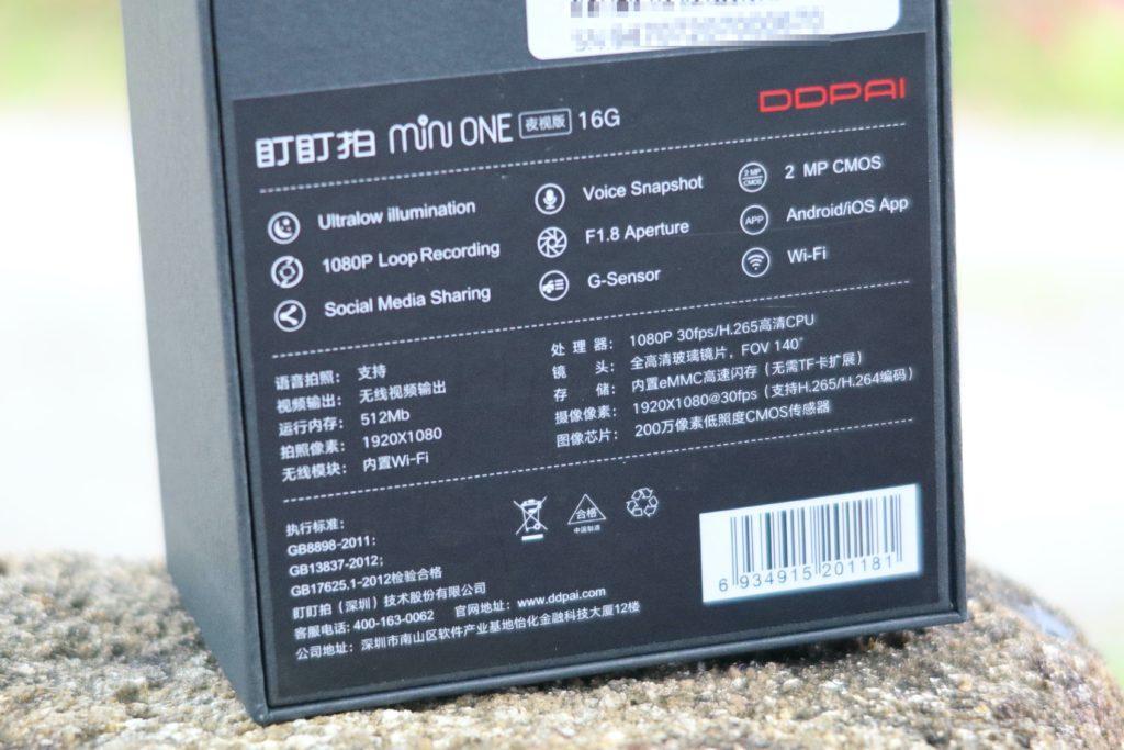 กล่องระบุรายละเอียดสเปคของกล้องติดรถยนต์ DDPai Mini One