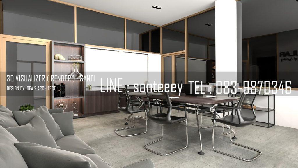 การทำภาพ 3D Perspective และ ออกแบบภายในห้องประชุม